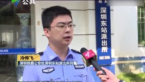 """深圳:男子腰缠数龟过安检被查 称与龟有感情难以""""割舍"""""""