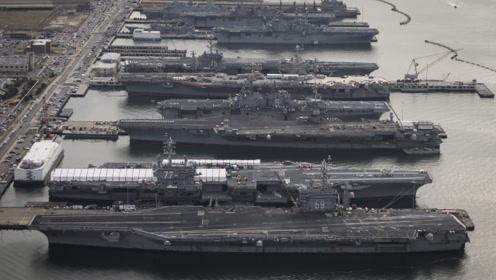 美国传出坏消息,6艘航母集体趴窝,国民庆幸:幸好没有战争