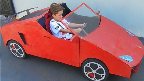 小伙给儿子制作小汽车,效果还不错哦!