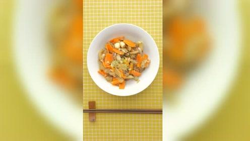 孕产营养(月子期):胡萝卜莲子百合蒸牛肉