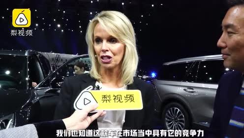林肯全球总裁不惧车市寒冬,看好飞行家在中国的表现