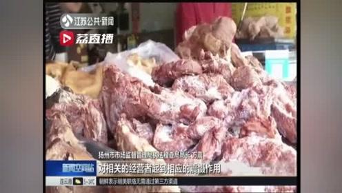 商户售卖十箱未经检疫牛肉 获利960元被罚近30万