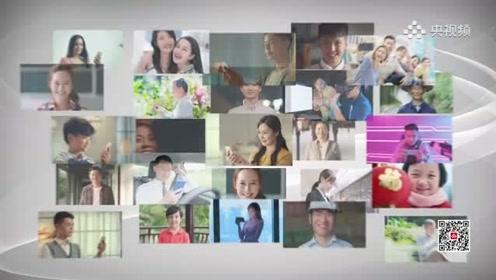 30秒带你认识这个视听新媒体旗舰平台!