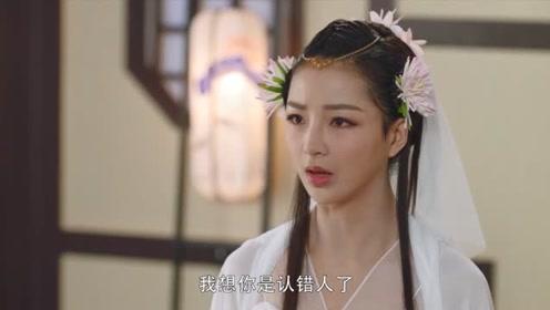 《从前有座灵剑山》王陆来找自己青梅竹马,小兰:我是一个莫得感情的圣女