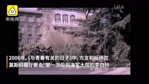 """莫斯科餐厅获批老字号,姜文、王朔都有""""老莫""""情怀!"""