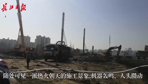 长江新城推进一批重大项目建设,这些你期待的都有了