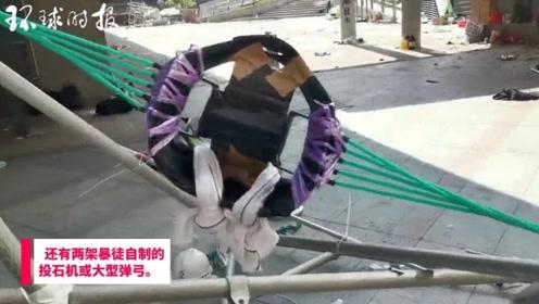 记者走进香港理工大学:有暴徒试图从水渠逃走被警方拘捕