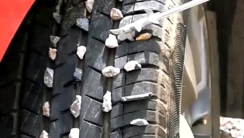 每辆车的轮胎上都有石子,不容易掉下来,有了这样的神器就好了!