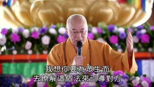 海涛法师开示:诸法集要经