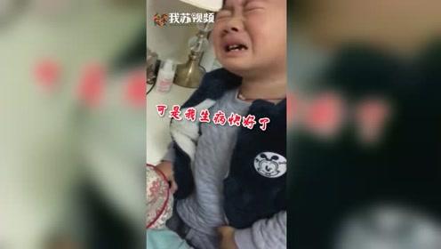 萌娃因感冒错过消防演习 伤心大哭 消防员:马上安排!