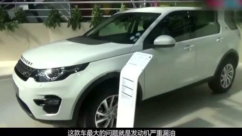 买豪车须谨慎,这3款车经常因质量问题被投诉,买得起却修不起!