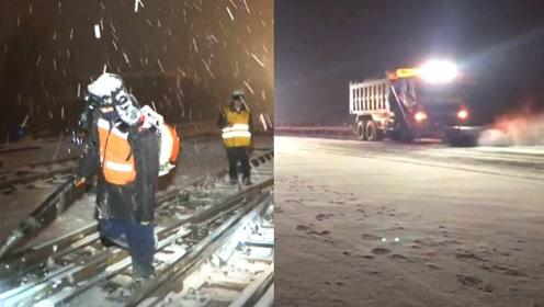 暴雪来袭!实拍:吉林省迎今年最强降雪 各类除雪设备齐上阵