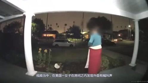 女子深夜遭绑架,大喊呼救,邻居目睹全过程!