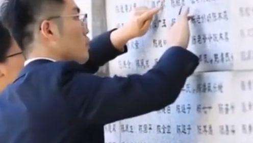 暖心!南京审计大学学生为南京大屠杀遇难者名单墙描新