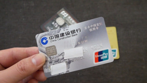 长期不用的银行卡,没钱也没销户,时间久了会怎样?