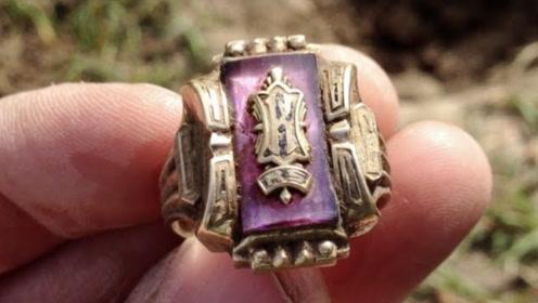 小哥野外寻宝,捡到50年前的金戒指,下一举动令主人感激