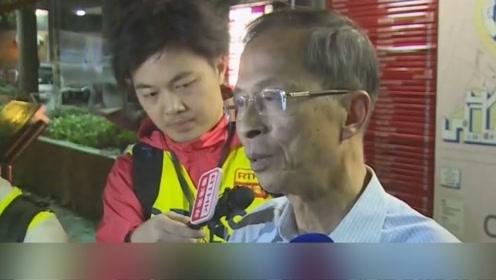 香港立法会前主席:很多学生没想过将面对这样的后果