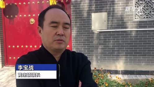 2019年11月20日 中国时间