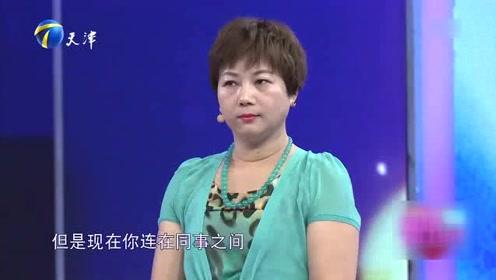 俞柏鸿直言:连公开你们恋情的勇气都没有 谈何结婚