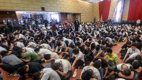 680人!马来西亚打掉该国最大的中国网络诈骗团伙