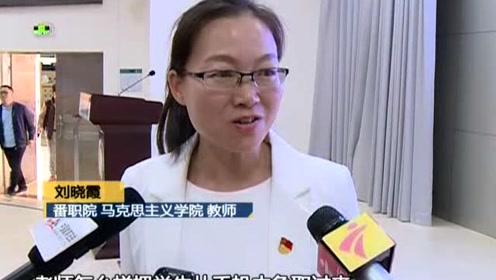 广州:思政课协同中心落地 推进大中小学课程一体化