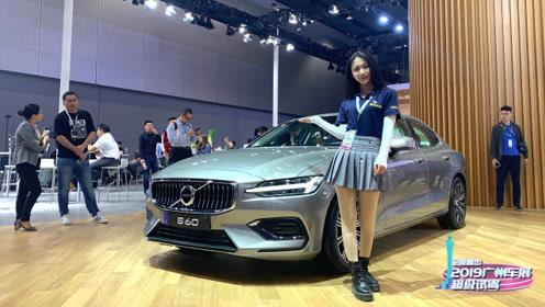 28.7万起是否争气?沃尔沃S60广州车展开启预售