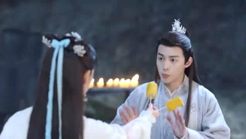 《从前有座灵剑山》小琉璃愿意把吃的分给他?这得是真爱啊