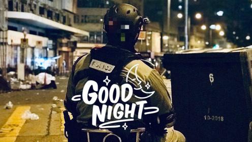阿Sir太可爱了!港警夜间执勤时苦中作乐 普通话竟然说得这么好!