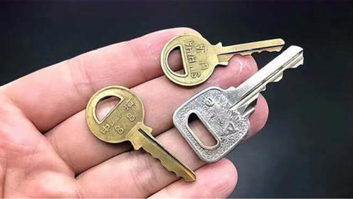 你家有废旧钥匙吗?我也是今天才清楚,快回家找出来,越早越好!