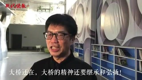 揭秘《大江之上》!书香鼓楼分享会讲述长江大桥建设故事