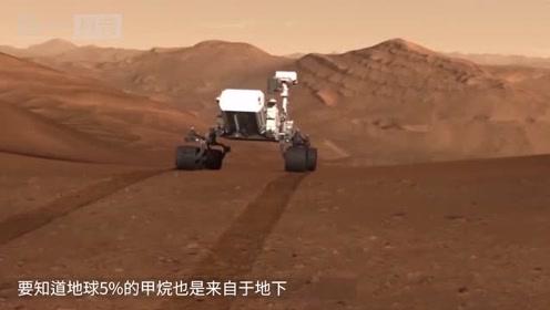 火星科普:人类真的是第一个登陆火星的?火星还有多少未解之谜!