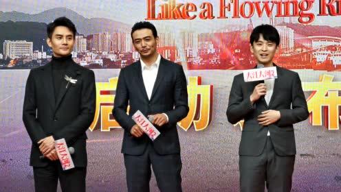 董子健自称拍《大江大河2》遭遇入行以来最大的危机!