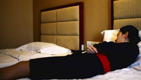 为什么空姐刚下飞机,就直奔五星级酒店?空姐:隔音好!