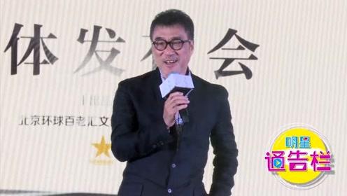 李宗盛音乐剧《当爱已成往事》开演超级跨界明星阵容引期待