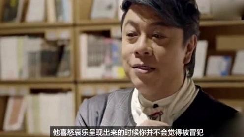 获蔡康永赞情商比林志玲高 周杰伦:我也上了一课