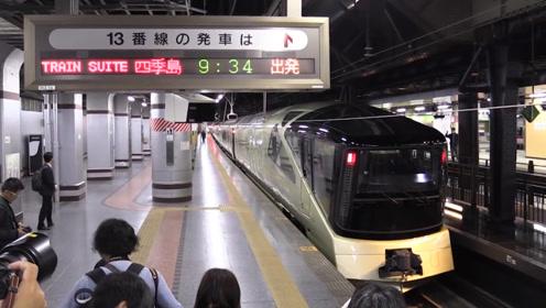 日本顶级高铁,每张票售价3万元,网友:华而不实