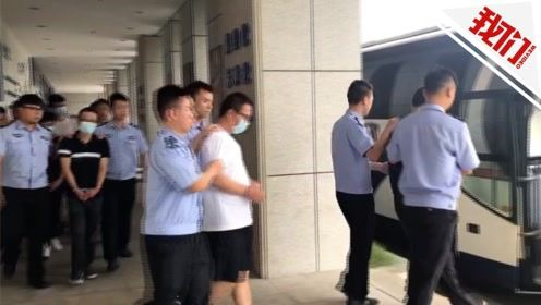 浙江破获案值超10亿的非法经营案 主犯是名校研究生