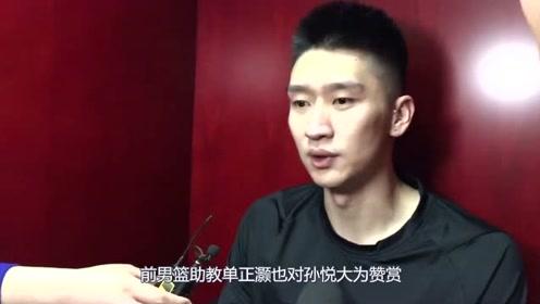 太狠了!孙悦遭北京雪藏内幕曝光:不降薪就两年不让打球?