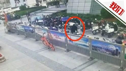 男子偷盗80辆山地车 暴力开锁后骑到物流公司发货