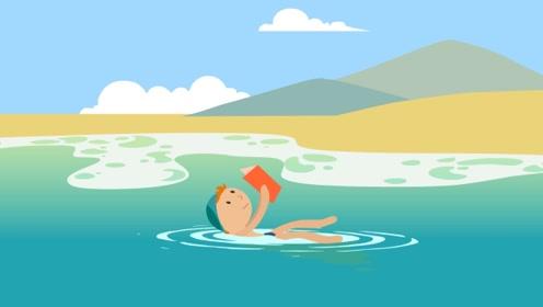 为什么不会游泳的人在死海里也不会沉底?