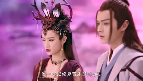 """《从前有座灵剑山》王陆:""""他为啥不杀你?""""小琉璃:我和你一样是天选之人"""