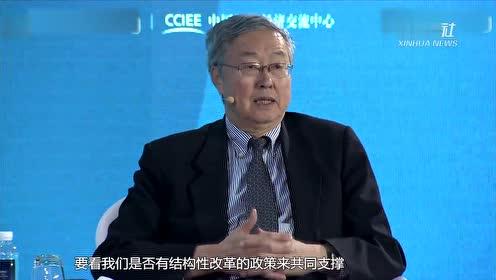 周小川:中国有足够的货币政策空间