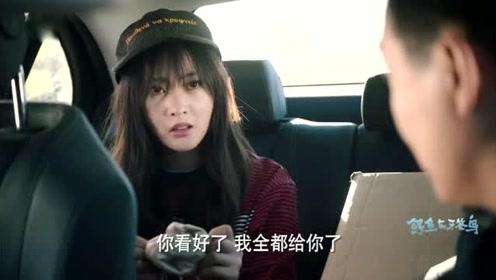 《鳄鱼与牙签鸟》李南恩被中国人敲诈,国人在外不受待见,都是这些人害的