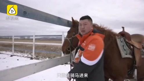 不解释了!内蒙古快递小哥雪中骑马取件:10岁就会骑马