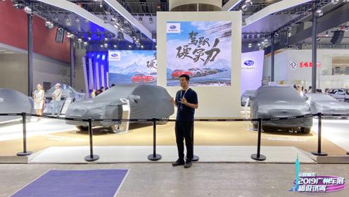 广州车展探馆:掐指一算!明天这些车会成功炸馆!