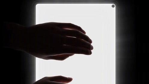 超窄边框+打孔屏,华为MatePad Pro正面曝光,生产力提升?