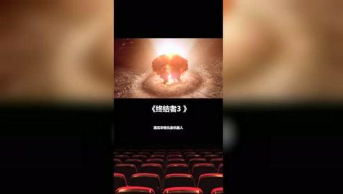 03年的作品完爆某些科幻电影。