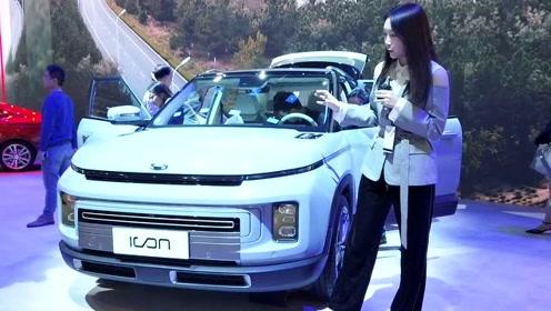 15分钟抢完,吉利限量版SUV icon,量产造型堪比概念车