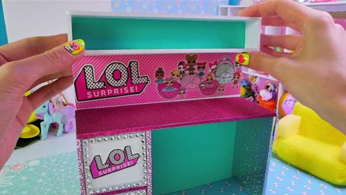 微世界DIY:迷你惊喜娃娃玩具屋