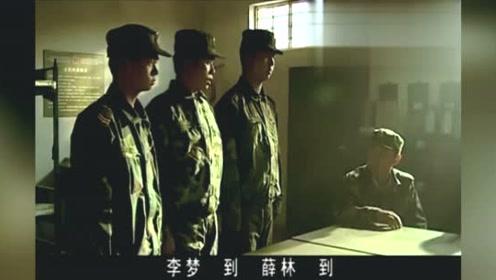 孬兵自己修了一条路,没想到被团长看上,孬兵反应让人不懂